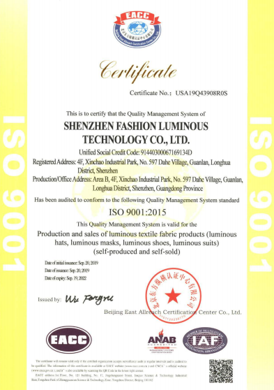 Good News ISO9001 Certificate Awarded
